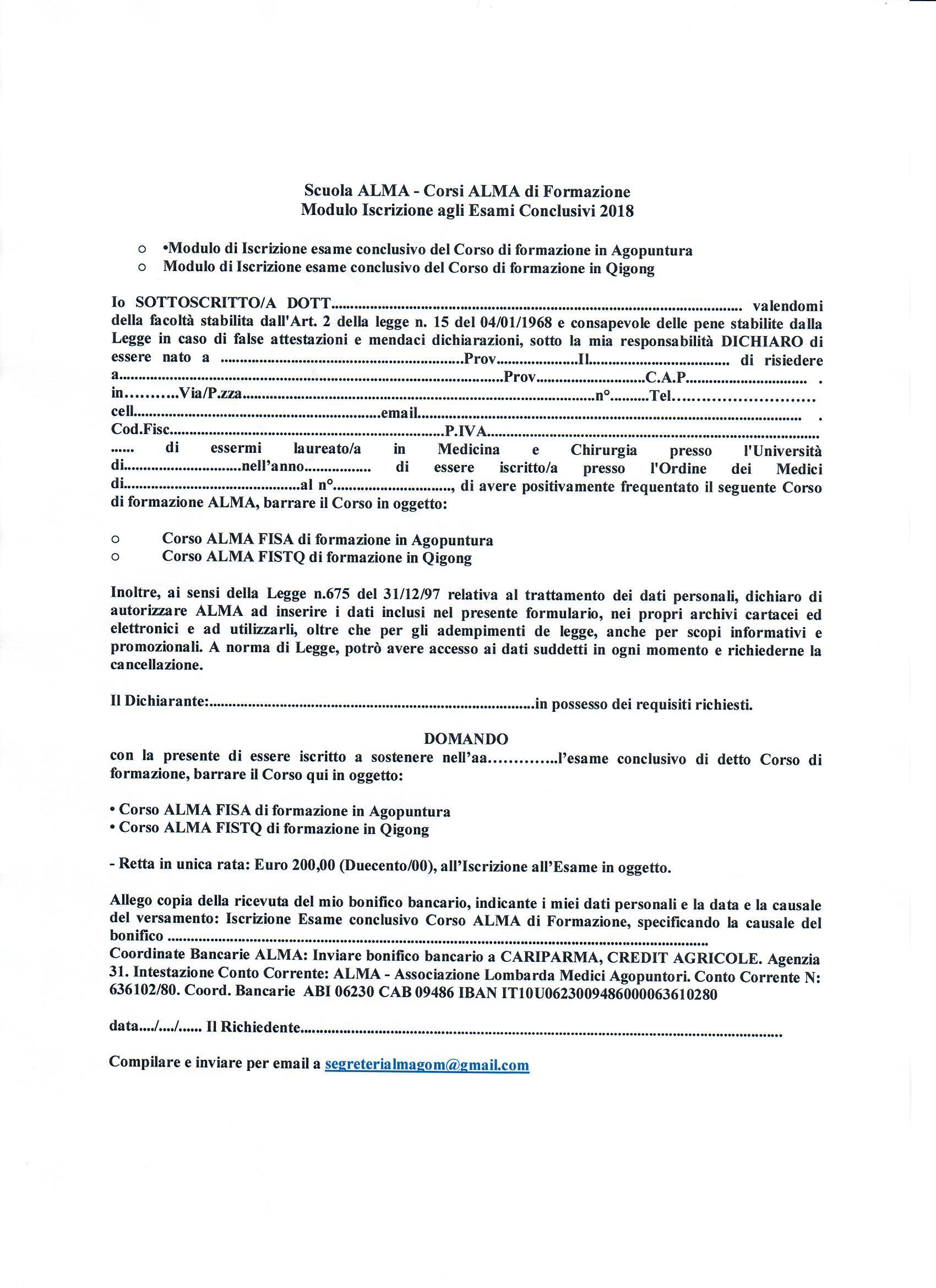 modulo-esame-2018